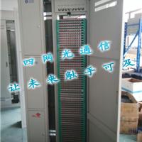 供应720芯三网合一光纤配线架