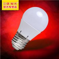 三雄极光LED灯泡E27螺口3W5W8W幻星球泡灯