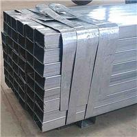 4x6镀锌方管最新价格 4x6镀锌方管批发采购