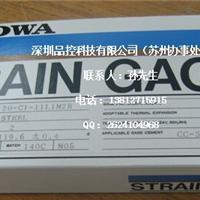 KFG-1-350-D17-11N30C2
