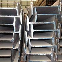 昆明工字钢Q235B,昆明工字钢批发价格