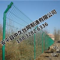 双边丝护网铁路围栏小区防护栏圈地围栏网