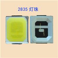 供应0.5W2835正白暖白冷白灯珠