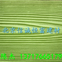 哈尔滨恒富厂家直销仿木纹水泥挂板