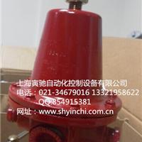 供应REGO高中压调压器1584VN/1588VN