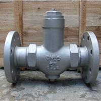 国标 高温STC-16C热静力波纹管式蒸汽疏水阀