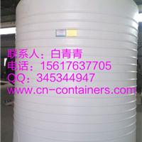 郑州润玛塑业 供应10吨 圆柱型PE塑料储罐