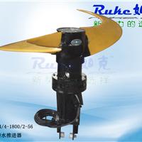 低速推流器安装 低速推流器如何安装