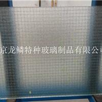 现货供应夹钢丝玻璃 半透明夹钢丝玻璃