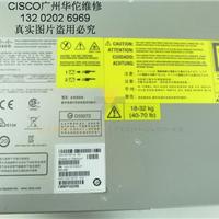 Cisco˼�ƽ�����ά��WS-C3850-24S-Eά��