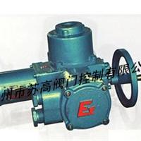 供应Q20-1B/DQB20阀门电动装置,电动执行器