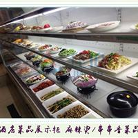 酒店风幕柜,麻辣烫菜品冷藏柜,蔬菜风幕柜