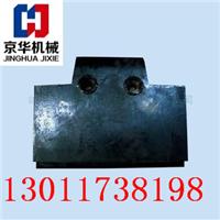 矿用舌板 价格合理 京华机械是您专业的选择
