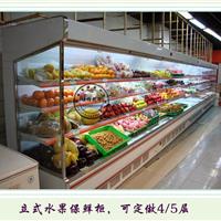 水果保鲜柜,水果展示柜,水果冷藏柜定做