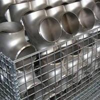 对焊三通,大口径三通,碳钢对焊三通报价