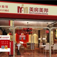 上海美房装饰材料有限公司