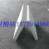耐酸砖施工技术,耐酸砖厂家图片