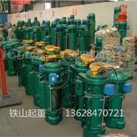 供应綦江CD/MD型钢丝绳电动葫芦