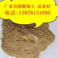 广西膨润土厂供应南宁柳州桂林贺州河池梧州
