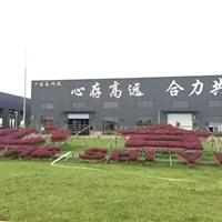 山东亚泰新材料科技有限公司