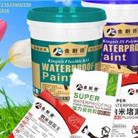 广东防水涂料十大品牌厂