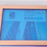广州厂家直销蓝色调光膜/调光玻璃
