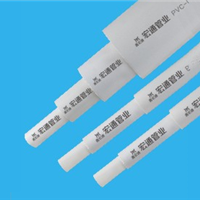 供应建筑用硬聚氯乙烯PVC-U雨落水管材
