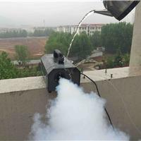 消防演练烟雾发生器
