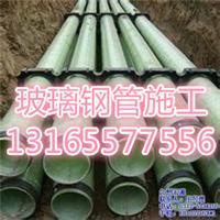 供应山西#太原#大同生产玻璃钢管的厂家