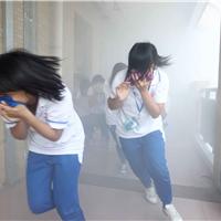 火灾演示模拟烟雾发生器