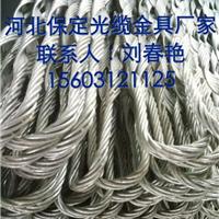 供应各种缆径及档距用ADSS耐张线夹价格