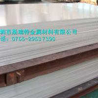 供应广东6063铝板超薄铝板