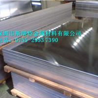 供应国标7075合金铝板硬质合金铝板