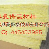 惠州石湾保温隔热岩棉防火岩棉厂家供应