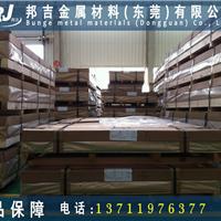 2018镜面铝板生产厂家