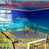 一龙环保3D背景墙uv硅酸钙板诚邀您的加盟