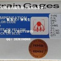 FR-1A12L30W05MS