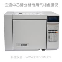 血液中乙醇分析专用气相色谱仪