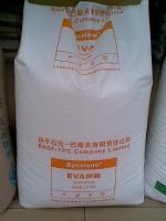 供应EVA V4610H薄膜级  扬子巴斯夫