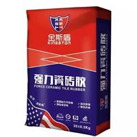 铜川防水材料厂家防水十大品牌