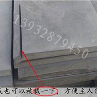 供应山东【塑料填缝板材】直销厂家