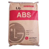 供应ABS HI-121 通用级 韩国LG