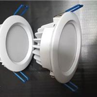 供应LED防水筒灯外壳,3寸防雾筒灯套件