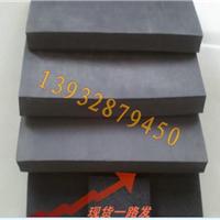 供应云贵川耐碱型聚乙烯闭孔泡沫板厂家报价