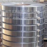 供应打包铝带1060半硬铝带
