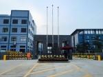 东莞市佰越自动化设备有限公司