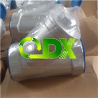 不锈钢制作TYG-16/DN50 Y型内螺纹过滤器