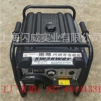 濮阳市3KW低噪声汽油发电机厂家