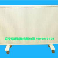 供应绿暖厂家沈阳碳纤维电暖器