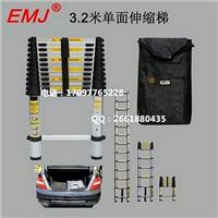 供应EMJ益美健3.2米单面伸缩梯